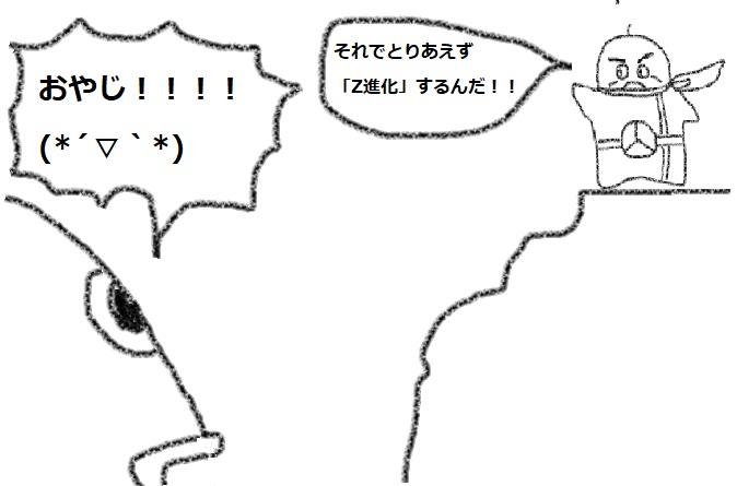 f:id:kanahiro9-22_22-8-8:20180503220240j:plain