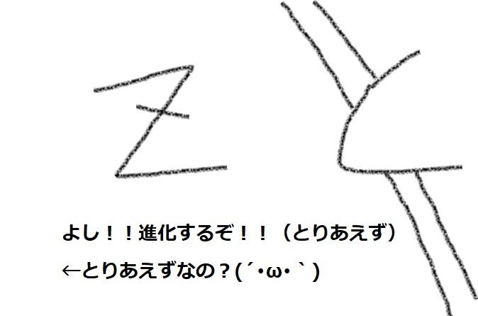 f:id:kanahiro9-22_22-8-8:20180503220327j:plain