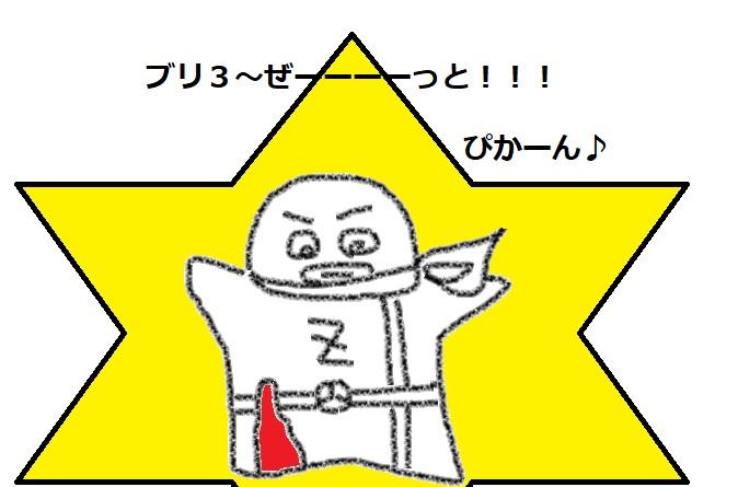 f:id:kanahiro9-22_22-8-8:20180503220358j:plain