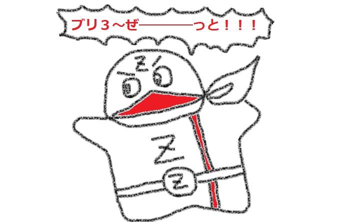 f:id:kanahiro9-22_22-8-8:20180503220433j:plain