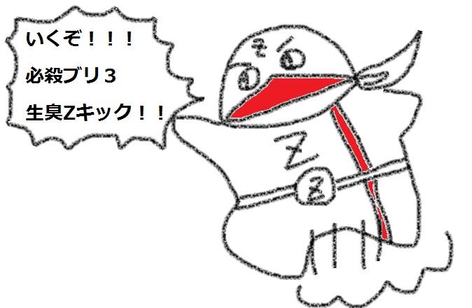 f:id:kanahiro9-22_22-8-8:20180505182210j:plain