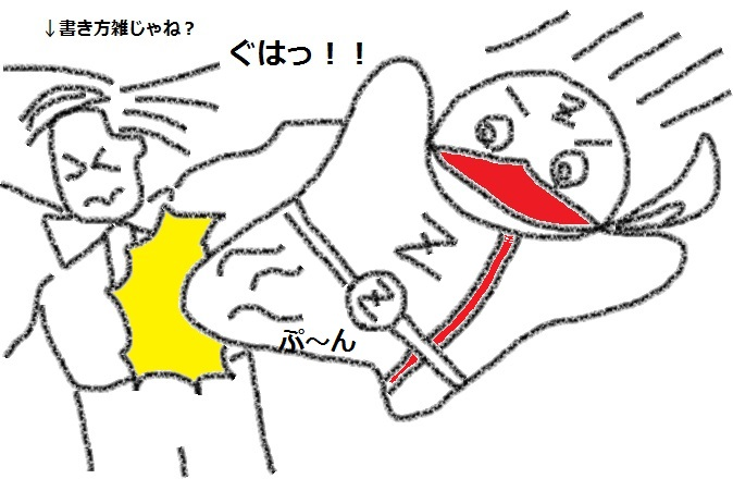 f:id:kanahiro9-22_22-8-8:20180505182518j:plain