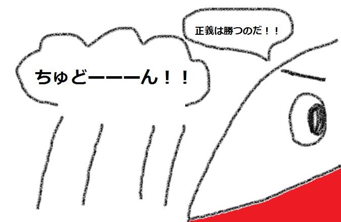 f:id:kanahiro9-22_22-8-8:20180505182637j:plain