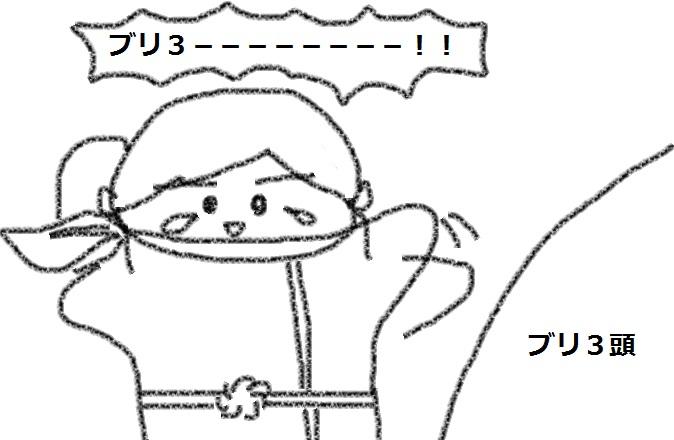 f:id:kanahiro9-22_22-8-8:20180505182750j:plain