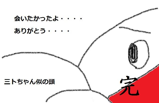 f:id:kanahiro9-22_22-8-8:20180505182814j:plain