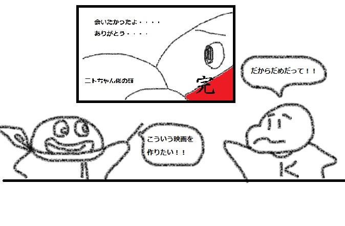 f:id:kanahiro9-22_22-8-8:20180505182847j:plain
