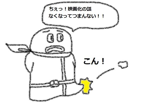f:id:kanahiro9-22_22-8-8:20180505220018j:plain