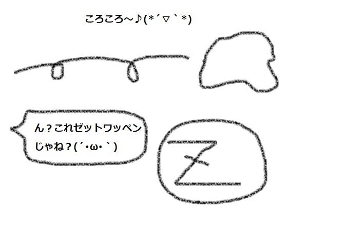 f:id:kanahiro9-22_22-8-8:20180505220046j:plain