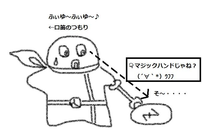 f:id:kanahiro9-22_22-8-8:20180505220116j:plain