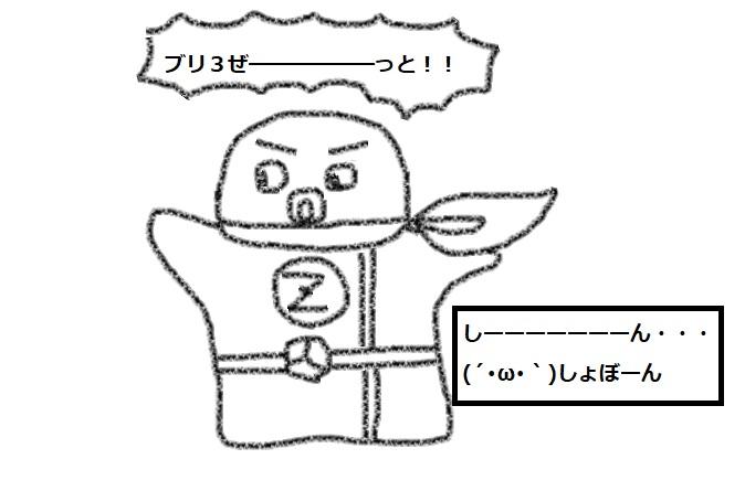 f:id:kanahiro9-22_22-8-8:20180505220137j:plain