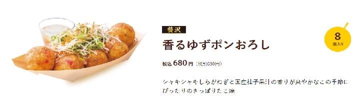 f:id:kanahiro9-22_22-8-8:20180506051105j:plain