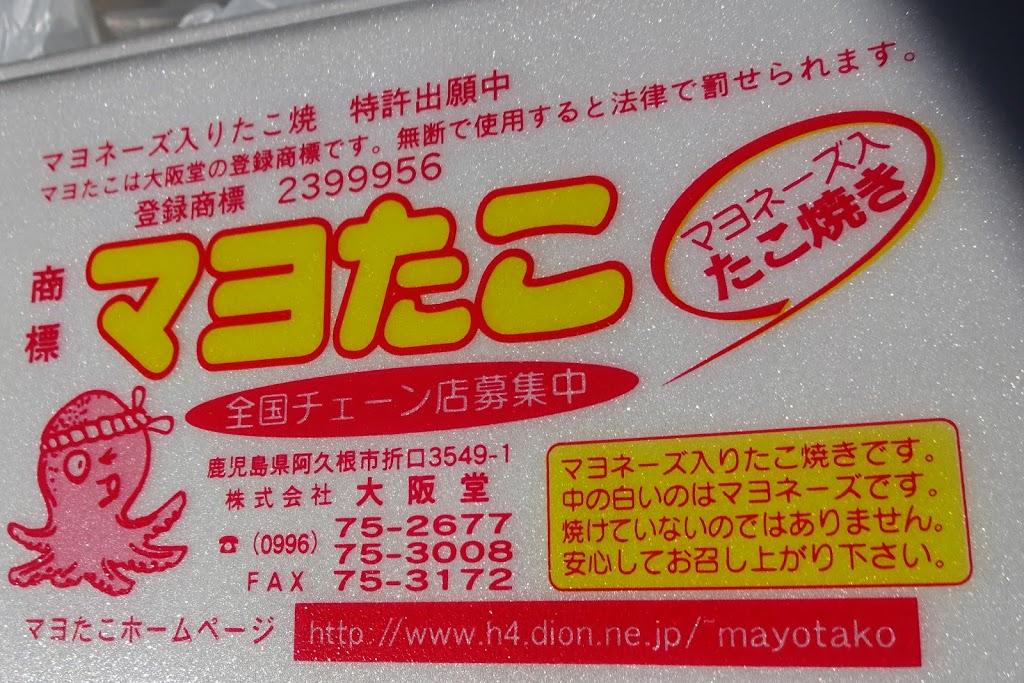 f:id:kanahiro9-22_22-8-8:20180506052807j:plain
