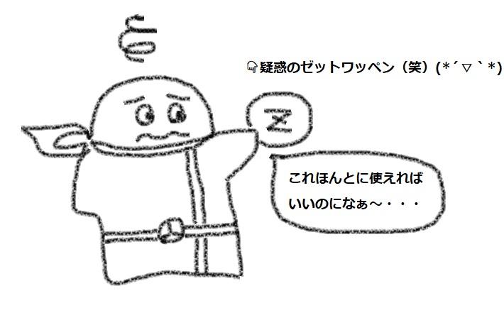 f:id:kanahiro9-22_22-8-8:20180506203638j:plain