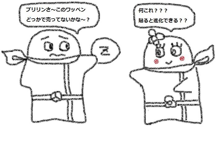f:id:kanahiro9-22_22-8-8:20180506203737j:plain