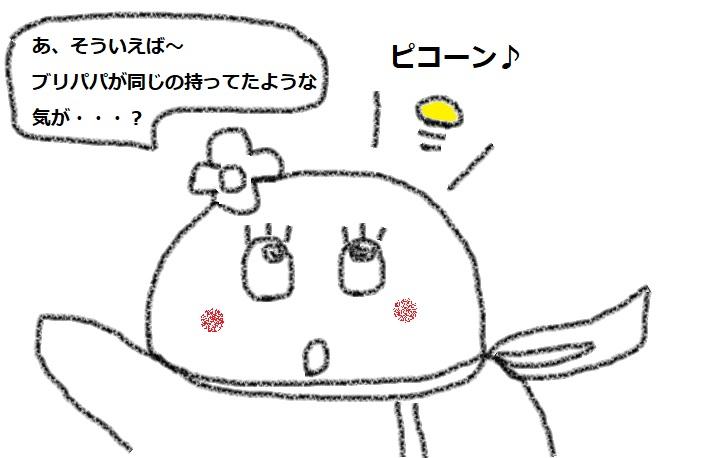 f:id:kanahiro9-22_22-8-8:20180506203804j:plain