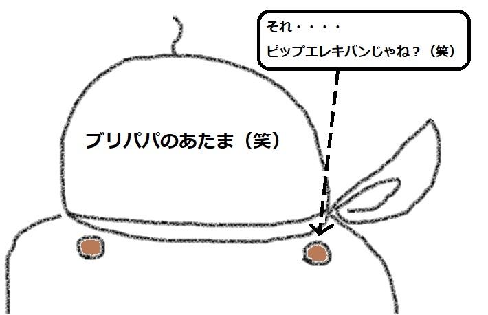f:id:kanahiro9-22_22-8-8:20180506203841j:plain