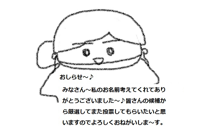 f:id:kanahiro9-22_22-8-8:20180506204526j:plain