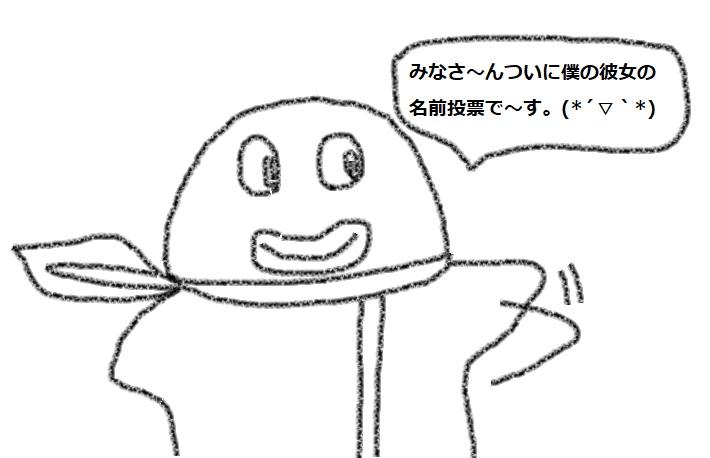 f:id:kanahiro9-22_22-8-8:20180508054523j:plain