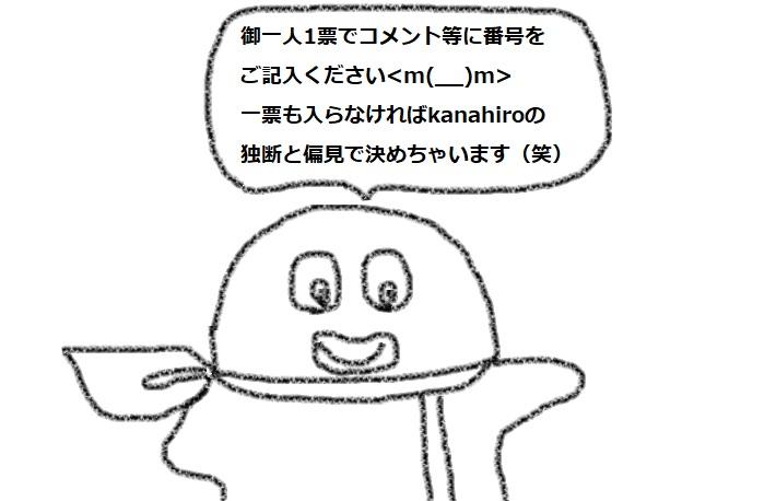 f:id:kanahiro9-22_22-8-8:20180508054624j:plain