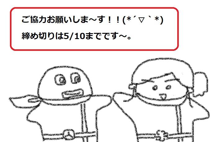 f:id:kanahiro9-22_22-8-8:20180508054652j:plain