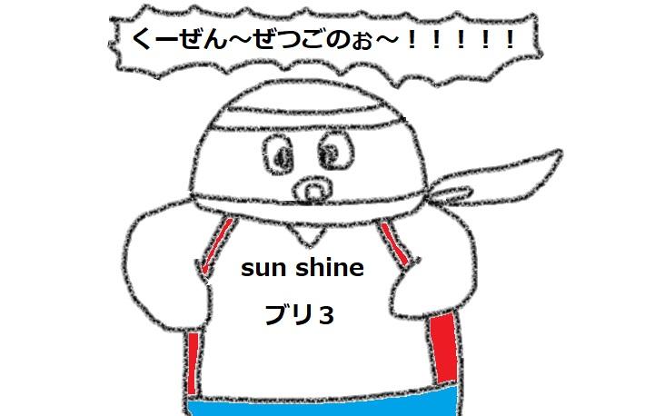 f:id:kanahiro9-22_22-8-8:20180509051610j:plain