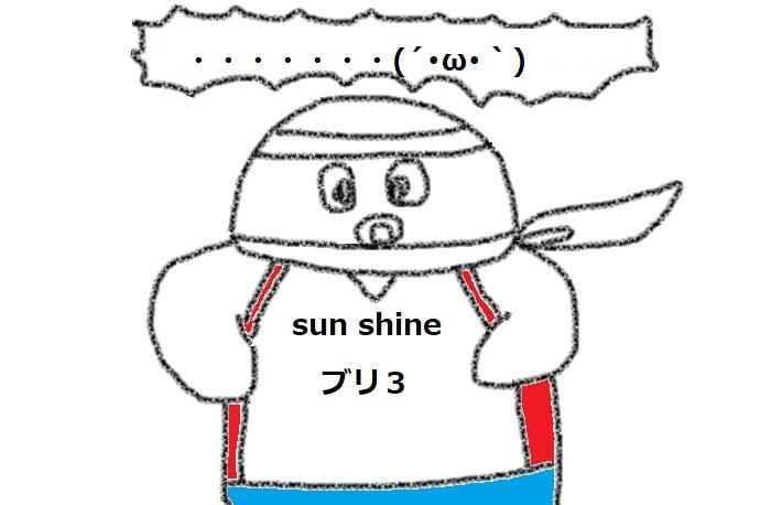 f:id:kanahiro9-22_22-8-8:20180509051626j:plain