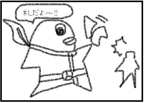 f:id:kanahiro9-22_22-8-8:20180509202721j:plain