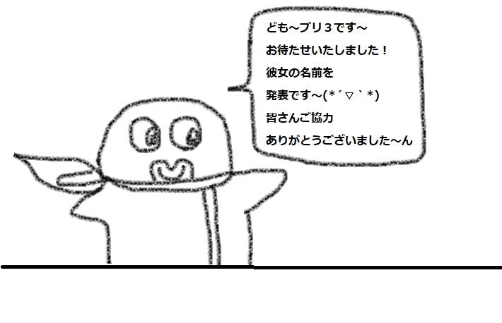 f:id:kanahiro9-22_22-8-8:20180512051704j:plain