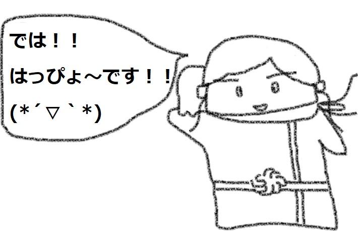 f:id:kanahiro9-22_22-8-8:20180512051814j:plain