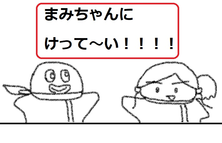f:id:kanahiro9-22_22-8-8:20180512051832j:plain