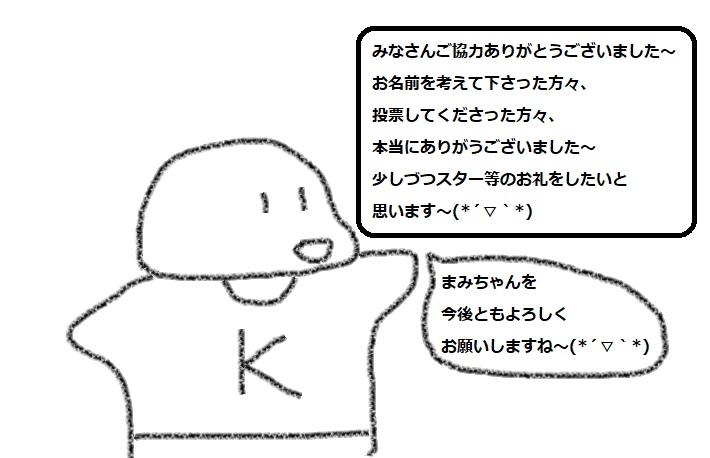 f:id:kanahiro9-22_22-8-8:20180512051851j:plain