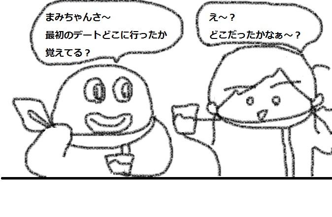 f:id:kanahiro9-22_22-8-8:20180512190529j:plain