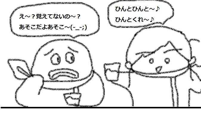 f:id:kanahiro9-22_22-8-8:20180512190610j:plain