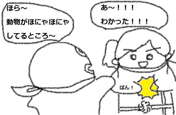 f:id:kanahiro9-22_22-8-8:20180512190638j:plain