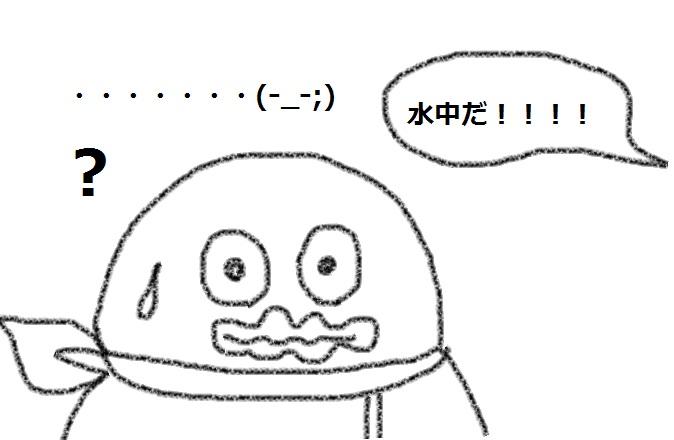 f:id:kanahiro9-22_22-8-8:20180512190702j:plain