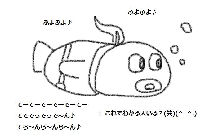 f:id:kanahiro9-22_22-8-8:20180514134731j:plain
