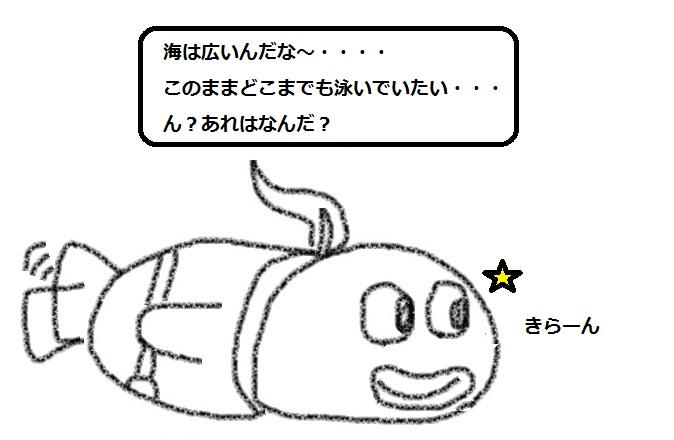 f:id:kanahiro9-22_22-8-8:20180514134817j:plain