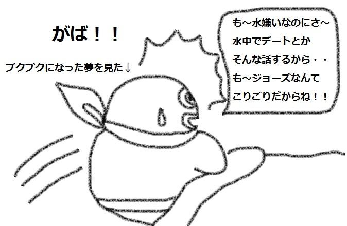 f:id:kanahiro9-22_22-8-8:20180514135051j:plain