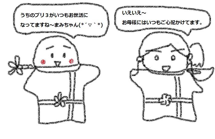 f:id:kanahiro9-22_22-8-8:20180515050802j:plain