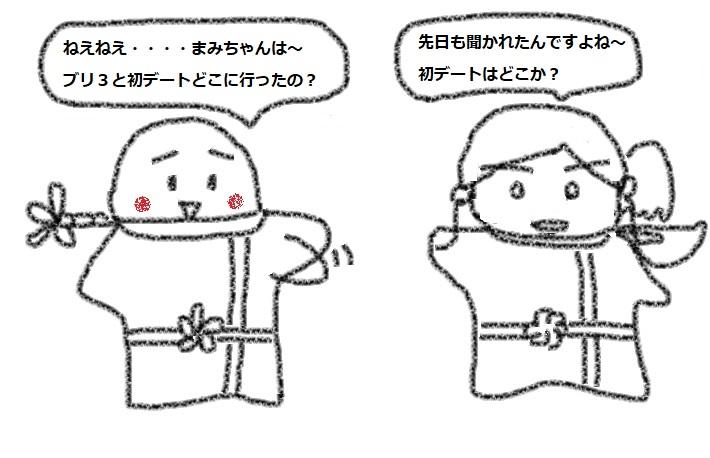 f:id:kanahiro9-22_22-8-8:20180515050834j:plain