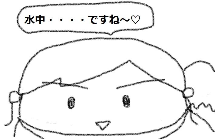 f:id:kanahiro9-22_22-8-8:20180515050916j:plain