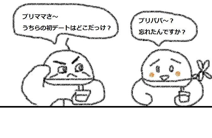 f:id:kanahiro9-22_22-8-8:20180516142204j:plain
