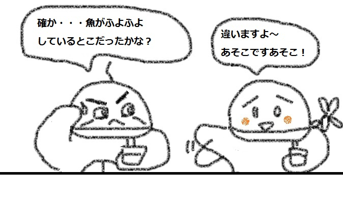 f:id:kanahiro9-22_22-8-8:20180516142336j:plain