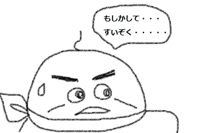 f:id:kanahiro9-22_22-8-8:20180516142353j:plain