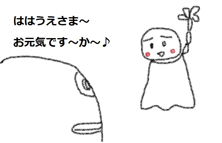 f:id:kanahiro9-22_22-8-8:20180517063745j:plain