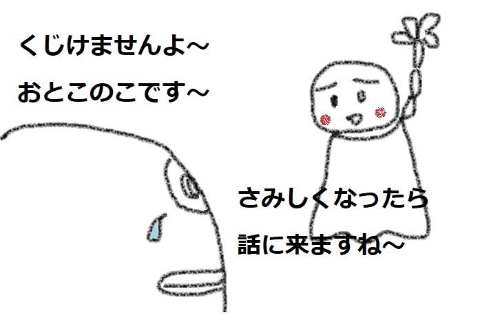 f:id:kanahiro9-22_22-8-8:20180517063813j:plain
