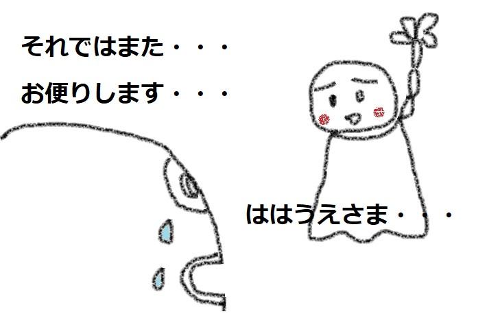 f:id:kanahiro9-22_22-8-8:20180517063843j:plain