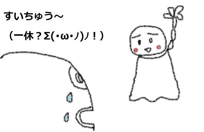 f:id:kanahiro9-22_22-8-8:20180517064035j:plain