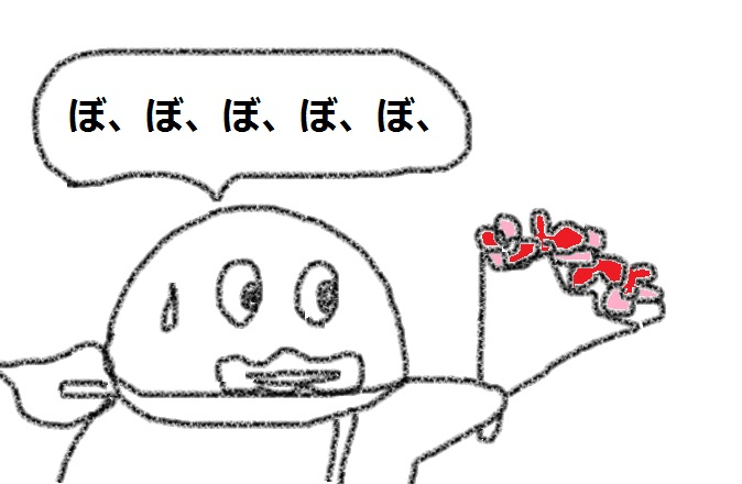 f:id:kanahiro9-22_22-8-8:20180518133325j:plain