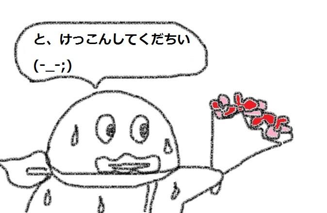 f:id:kanahiro9-22_22-8-8:20180518133438j:plain